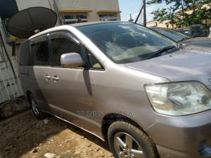 Toyota Noah 2005 Other   Cars for sale in Kampala
