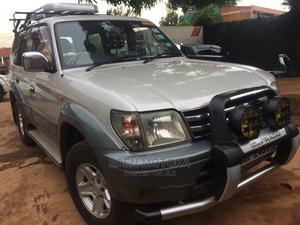 Toyota Land Cruiser Prado 1998 3.0 TD Beige   Cars for sale in Kampala