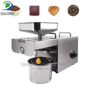 Oil Press Machine | Manufacturing Equipment for sale in Kampala