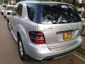 Mercedes-Benz E350 2006 Silver   Cars for sale in Kampala