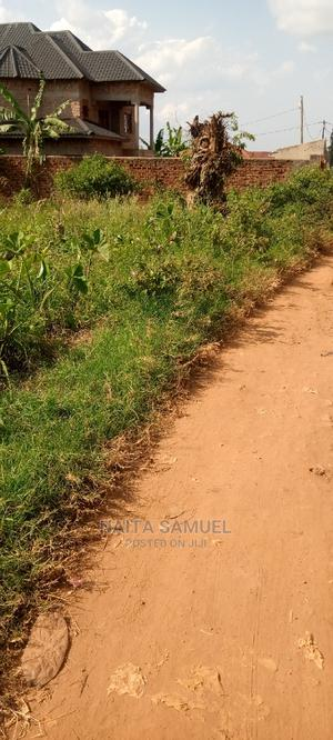 50 X 100 on Sale at Sonde Namugongo Road | Land & Plots For Sale for sale in Kampala