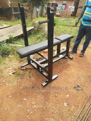 Multi Gym Bench | Sports Equipment for sale in Kampala