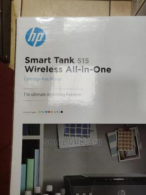 Hp All in One | Printers & Scanners for sale in Kampala
