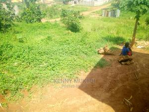 50by 50 on the Road Wakiso Town   Land & Plots for Rent for sale in Wakiso