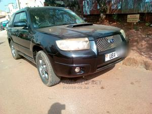 Subaru Forester 2005 Automatic Black | Cars for sale in Kampala