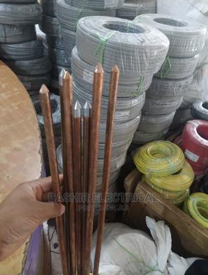 Earth Lord Pure Copper   Electrical Equipment for sale in Kampala
