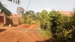 65fts by 75fts at Kyamagwa Mafubira Jinja City UGX15M Only | Land & Plots For Sale for sale in Eastern Region, Jinja