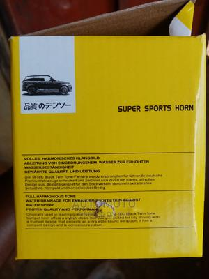 Maruka Loud World Super Sports Horn.   Vehicle Parts & Accessories for sale in Kampala