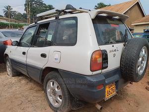 Toyota RAV4 1997 White   Cars for sale in Kampala