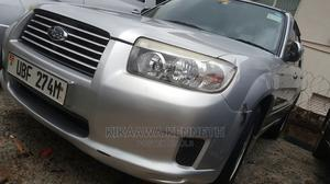 Subaru Forester 2007 Silver | Cars for sale in Kampala