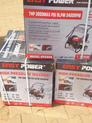 High Pressure Washer (Car Washer) | Garden for sale in Kampala