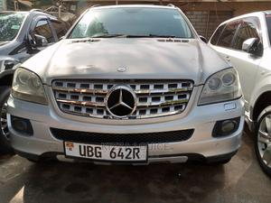Mercedes-Benz M Class 2008 Silver   Cars for sale in Kampala