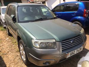 Subaru Forester 2005 2.5 XS L.L.Bean Green | Cars for sale in Kampala