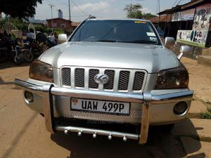 Toyota Kluger 2002 Silver | Cars for sale in Kampala, Rubaga