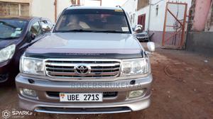 Toyota Land Cruiser Prado 2002 Silver | Cars for sale in Kampala