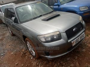 Subaru Forester 2006 Gray | Cars for sale in Kampala