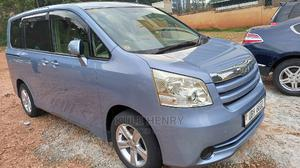 Toyota Noah 2008 2.0 143hp AWD (8 Seater) Beige   Cars for sale in Kampala