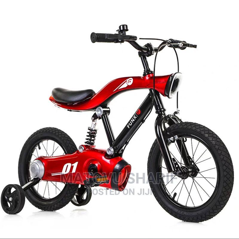 Archive: Kids Bikes