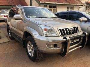 Toyota Land Cruiser Prado 2005 2.7 I 16V Gold | Cars for sale in Kampala