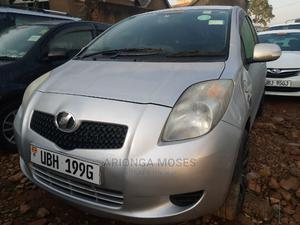 Toyota Vitz 2007 1.3 AWD 3dr Silver   Cars for sale in Kampala