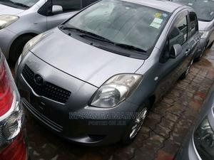 Toyota Vitz 2007 1.3 AWD 5dr Gray | Cars for sale in Kampala