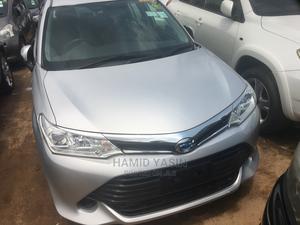 Toyota Fielder 2016 Silver | Cars for sale in Kampala