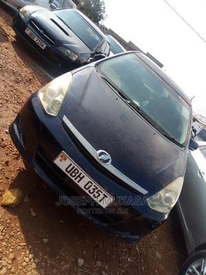 Toyota Wish 2006 Beige   Cars for sale in Kampala