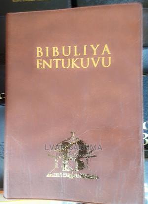 Luganda Bible for Catholics - Bibuliya Entukuvu   Books & Games for sale in Kampala