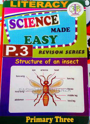 Literacy Science Made Easy Revision Seri. | Books & Games for sale in Kampala