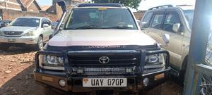 Toyota Land Cruiser Prado 2004 Silver | Cars for sale in Kampala
