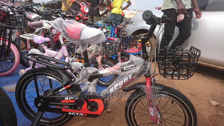 Archive: Kids. Bikes