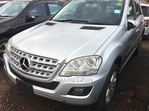 Mercedes-Benz M Class 2009 Silver   Cars for sale in Kampala