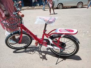 Kids Bikes   Toys for sale in Kampala