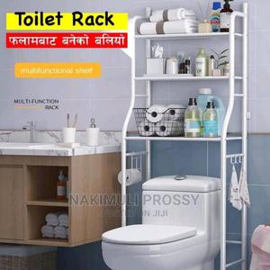 Toilet Rack/ Towel Bathroom Rack Storage | Home Accessories for sale in Kampala