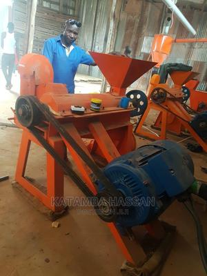 Maize Mill Machines   Farm Machinery & Equipment for sale in Kampala
