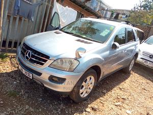 Mercedes-Benz E350 2006 Gray   Cars for sale in Kampala