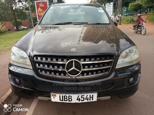Mercedes-Benz 300E 2006 Black   Cars for sale in Kampala