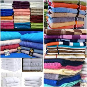 Good Towels | Home Accessories for sale in Kampala