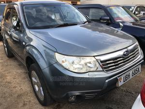 Subaru Forester 2008 Gray | Cars for sale in Kampala
