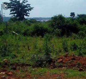 Land in Mukono Katosi Road | Land & Plots For Sale for sale in Mukono