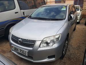 Toyota Fielder 2008 Silver   Cars for sale in Kampala