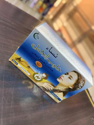 Nisa Camel Soap | Bath & Body for sale in Kampala
