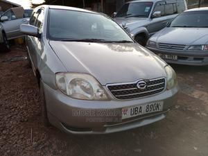 Toyota Fielder 2002 Silver   Cars for sale in Kampala