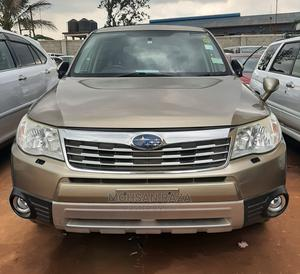 Subaru Forester 2008 Gold | Cars for sale in Kampala