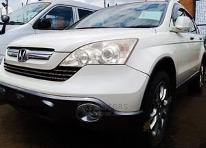 Honda CR-V 2007 EX 4WD Automatic White   Cars for sale in Kampala