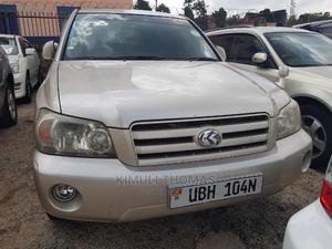 Toyota Kluger 2007 Gold   Cars for sale in Kampala