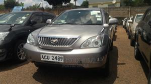 Toyota Harrier 2007 Gray | Cars for sale in Kampala