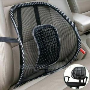 Back Lumbar Support | Vehicle Parts & Accessories for sale in Kampala