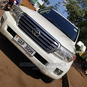 Toyota Land Cruiser 2009 White   Cars for sale in Kampala, Central Division