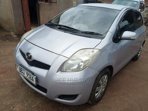 Toyota Vitz 2006 Gray | Cars for sale in Kampala